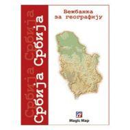 Nema karta Srbije
