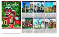 Kalendar zidni nasleđe 6+1