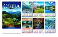 Kalendar zidni skrivena Srbija 6+1