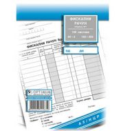 Fiskalni račun FR numerisan A5 NCR