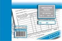 Fiskalni račun FR numerisan A6 NCR