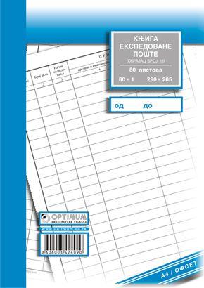 Knjiga ekspedovane pošte A4 OFS