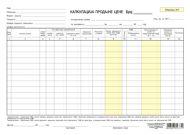 Kalkulacija cena - obrazac  KL  A4 NCR
