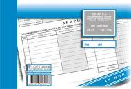 Specifikacija čekova - zbirna A5 NCR