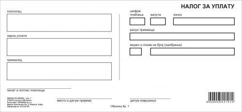 Nalog za uplatu broj 1 NCR/50x2