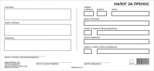 Nalog za prenos br.3 - set od 2 lista ncr