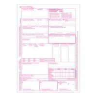 CMR - međunarodni tovarni list (A4 set 7l. NCR)