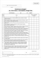 PK (A4 OFS) - Poreski kredit za ulaganja u osnovna sredstva