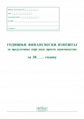 Godišnji finansijski izveštaj za prosto knjigovodstvo
