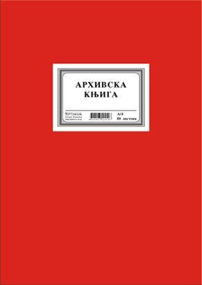 Arhivska knjiga A4/80l