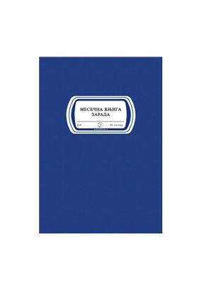 Mesečna knjiga zarada (karnet, šihterica) B6/80l