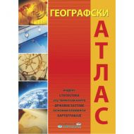 Atlas geografski