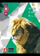 Puzzle 4D Lion - RASPRODAJA