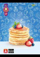 Puzzle 4D Pancake - RASPRODAJA